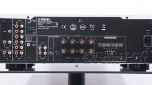 Yamaha R-S700 Stereo 2.1 Receiver silber