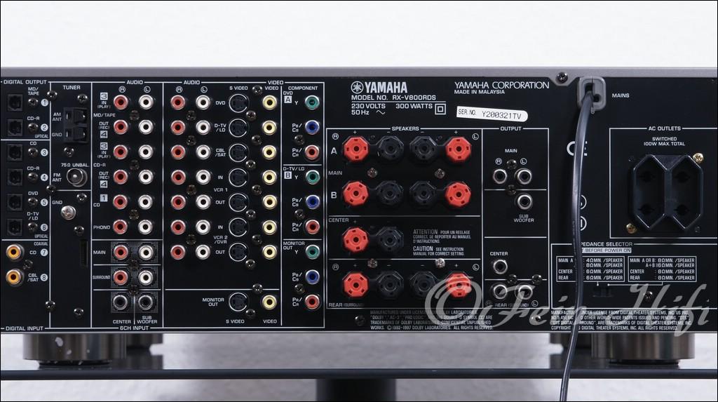 Yamaha Dsp Ereview